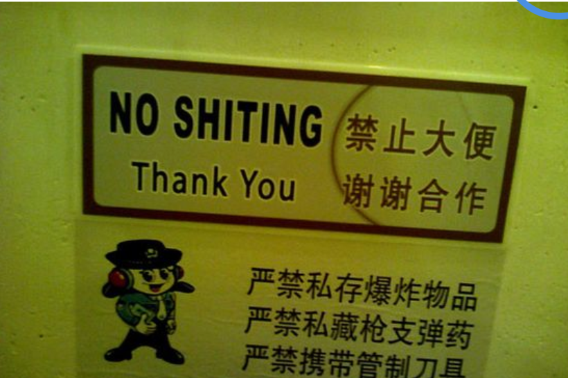 Funny Translations. Are we here to amuse you?