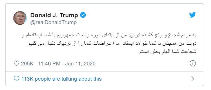 Is Trump the New Translator in Chief?